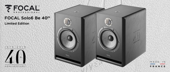 Focal Solo 6 Be 40th anniversary
