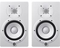 Yamaha HS8 weiss - Studio Monitor, verfügbar