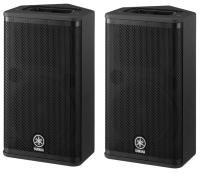 Yamaha DSR112 - PA Lautsprecher DEAL Set + Cover (Paar)