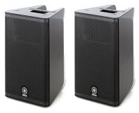 Yamaha DXR10 - PA Lautsprecher (Paar)