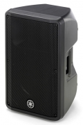 Yamaha DBR12 - PA Lautsprecher