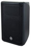 Yamaha DBR10 - PA Lautsprecher (Stück)