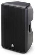 Yamaha DBR15 - PA Lautsprecher
