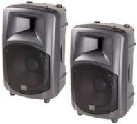 Miete Aktivlautsprecher DAS DR-512A Paarpreis