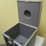 VARYTEC 30cm Spiegelkugel /Transportcase zum Mite