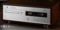 Luxman D-380, New CD Player Vintage look