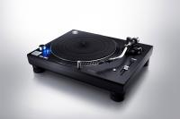 Technics SL-1200 GR + Ortofon 2M Bronze, Bundle